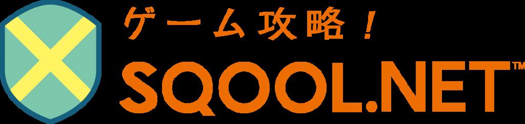 logo_SQOOL_NET